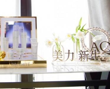 """黛珂NEW AQ系列上市 以""""美力""""给肌肤光耀的勋章"""