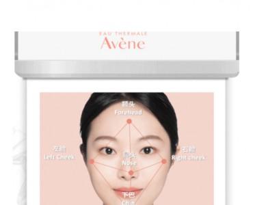 雅YOUNG知肤 重新定义AI智能皮肤检测
