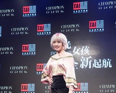 郑兴琦首张专辑闪灼乐坛  韩红大赞未来极光万丈