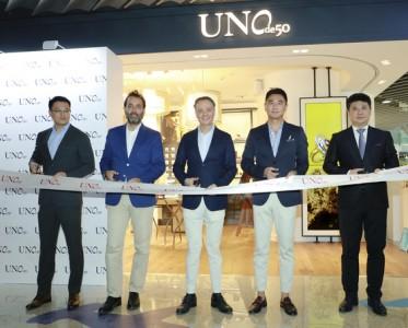"UNOde50半年开设三家门店 感受""西班牙制造""手工艺"