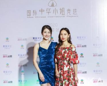 国际中华小姐竞选中国站�?谄舳�