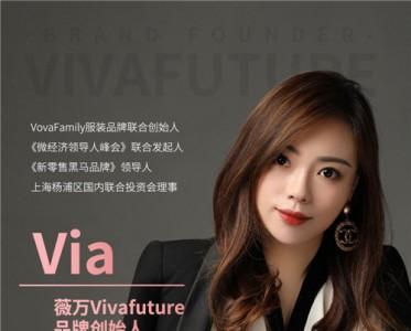 薇万美肌纤体套组创始人Via&Vivian实践健康瘦身理念
