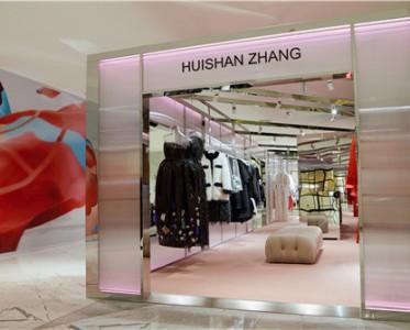 HUISHAN ZHANG SKP限时精品店开幕