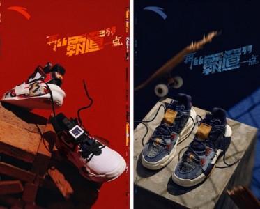 安踏携手王一博 推出全新霸道3.0系列休闲鞋
