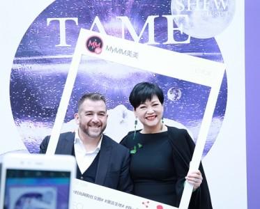 AW17上海时装周分会场GreenCode 向未来致敬