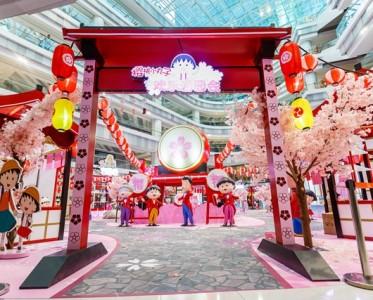 樱桃小丸子欢乐游园会 体验传统地道的和风庆典