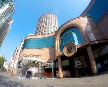 大上海时期广场裸眼3D360°球幕电影展 登陆上海