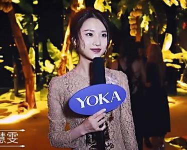 2017春夏米兰时装周菲拉格慕秀场YOKA时尚网专访张慧雯