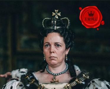 王室风云:变丑痛失17个孩子 她也是让英国崛起的女王