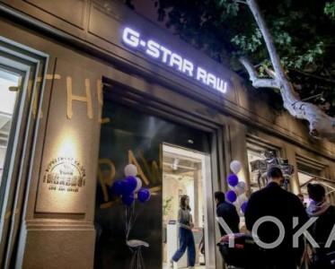 G-STAR快闪店登陆上海 革新经典演绎都市丹宁