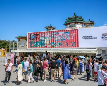 """看完""""北京當代·藝術展"""",藝術的夏天才算圓滿!"""