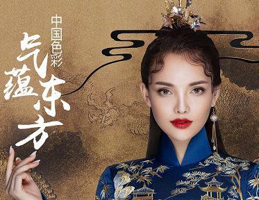 毛戈平美妆气蕴东方第二季新品发布,中国色彩再来袭!