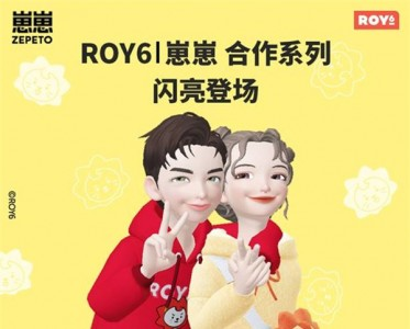 LINE FRIENDS旗下IP品牌ROY6正式登陆崽崽ZEPETO
