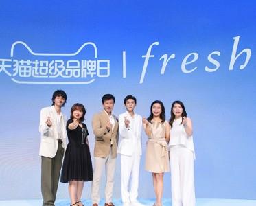 Fresh馥蕾诗x 大都会艺术博物馆 沉浸馆盛大开幕
