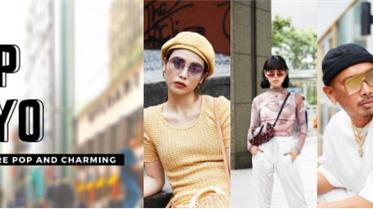跟随TRESBIND漫步东京 捕捉流行之姿 演绎时尚哲学