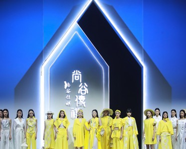 尚谷传祺·卢薪羽|繁华尽处展风雅,华裳一袭赋时尚