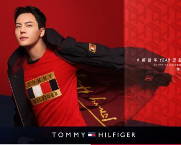 TOMMY HILFIGER宣布陈伟霆成为2021年品牌代言人