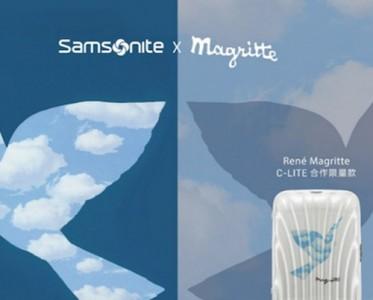 Samsonite發布全新C-Lite x Magritte限量款旅行箱