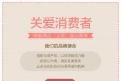上海家化对外正式发布《2016年企业社会责任报告》,旨在积极履行和实践上市公司的企业社会责任(CSR),成为一名优秀的企业公民。开展CSR