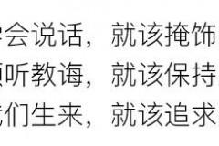 (三位女星倾情分享最真实的自我)兰蔻明星分享会,使用¥loveyourage¥抢先预览(长按复制整段文案,打开手机淘宝即可进入活动内容)