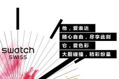 """2017年12月29日王俊凯正式成为斯沃琪全球品牌形象代言人#SwatchThis#andKarryOn![点击阅读原文,""""表""""白小"""