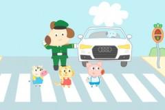 1月1日,奥迪创新人物郑亚旗携手爱奇艺、优酷、腾讯视频出品的动画片《郑在讲故事之十二生肖》正式上线在家长和小朋友中好评如潮作为社会热点中最