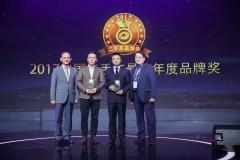 11月16日2018易车年度汽车盛典在广州长隆大酒店隆重举办来自汽车厂商、经销商、行业机构、行业专家及专业媒体等千余嘉宾济济一堂,共同见证