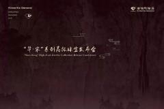 """""""华夏民族之文化,历数千载之演进,造极于赵宋之世。""""           ——陈寅恪宋朝文化,中国文化历史中的丰盛时"""