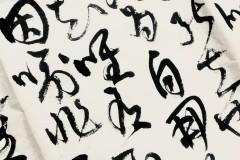 """""""字如其人""""据记载源于西汉文学家扬雄的:""""书者,心画也。""""书法是中国传统文化中非常重要的组成部分,它曾是人们各种社会行为中必不可少的媒介"""
