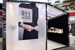最有态度的时尚珠宝展#我的时尚态度#来到了颇具历史底蕴的古都郑州快来和小编来看看现场报道吧!充满着历史底蕴的城市会与时尚珠宝会碰撞出怎样激