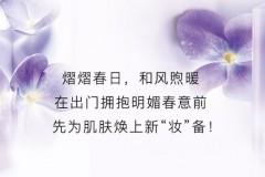 兰蔻美妆盛典,使用¥兰蔻春季化妆品节¥抢先预览(长按复制整段文案,打开手机淘宝即可进入活动内容)