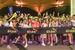 4月7日,数万名跑者齐聚台湾大佳河滨公园点燃PUMA荧光夜跑台北站激情这个特色赛事已跑入第12个年头此次不仅添加了多项创新的板块还邀请到数