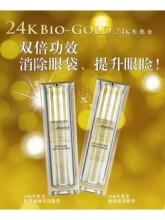 凯伊秀24K Bio-Gold眼周提升精华
