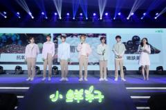 携手乐华七子NEXT,AVON雅芳在中国市场推出定制品牌