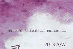 「 寻迹 · 心生 」BBLLUUEE系列品牌2018秋冬订货会邀