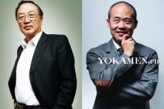 """柳传志与王石 首获全球""""商界奥斯卡"""""""