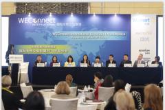 雅姿联手国际女性企业联盟 支持女性企业发展