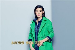Glamorous Denim And More<br>Miss Sixty女神的星衣