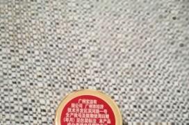OLAY新生塑颜臻粹修护眼霜