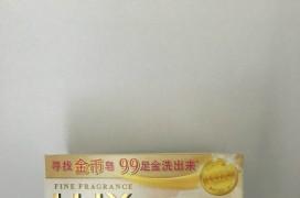 # 抢新品No.155 #力士 丝滑润肤香皂
