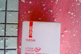 #抢新品No.184#羽西白芍悦晰水滢素颜霜