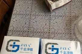 #抢新品No.187#+千金净雅 妇科专用棉巾240中量型