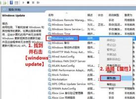 关于Windows 10 自动更新 \ 驱动的那些事儿