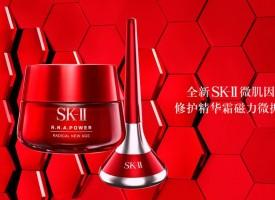 9月1日SK-II磁力微振导入仪在全国各大专柜正式发售肌肤原力,一触即发自SK-II磁力微振导入仪套装预售起便受到广泛爱用者们的喜爱首批