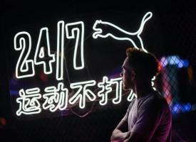 24/71周7天,1天24小时一刻不停歇PUMA#24/7运动不打烊#加油站登陆中国PUMA全球品牌代言人、4届世界一级方程式锦标赛冠军刘