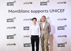 Alex大叔受邀参与万宝龙联合国儿童基金会系列中国发布会
