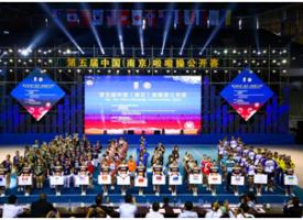 雅诗兰黛集团粉红健康操惊艳亮相2017中国啦啦操公开赛