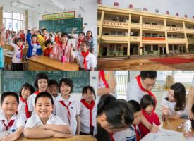 """这个儿童节有些特别, DHC""""爱心会员希望小学""""活动彰显暖心善举"""