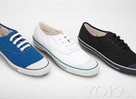 BATA推出复刻经典Tennis网球鞋