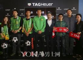 泰格豪雅北京SKP站足球大挑战活动荣耀揭幕